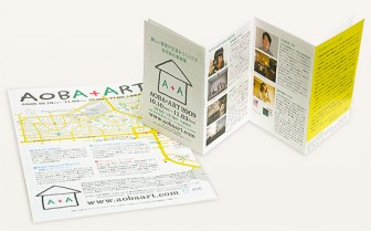 AOBA+ART 2009 MAP CATALOGUE