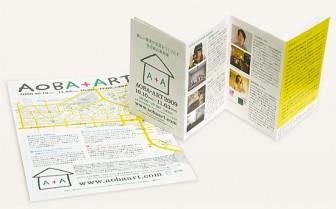 AOBA+ART 2009 MAP CATALOGUE