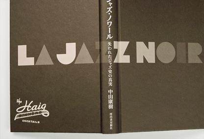 LA JAZZ NOIR 03