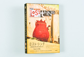 The Lost Thing DVD Box Set