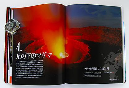 ナショナル ジオグラフィック 秘密の地下世界