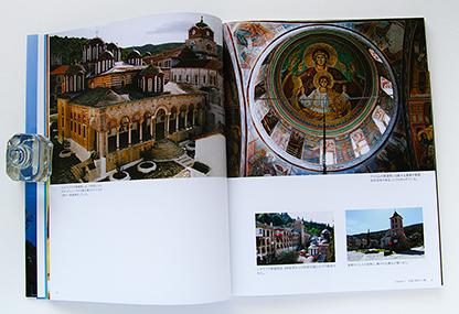 ナショナル ジオグラフィック 世界の美しい聖地