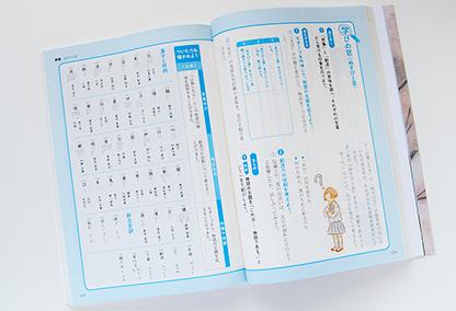 学校図書 中学校 国語