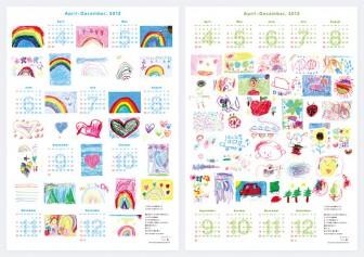 石巻カレンダー