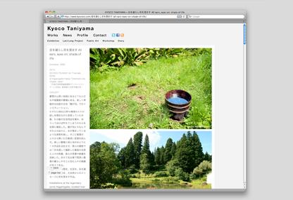 KYOCO TANIYAMA web_02